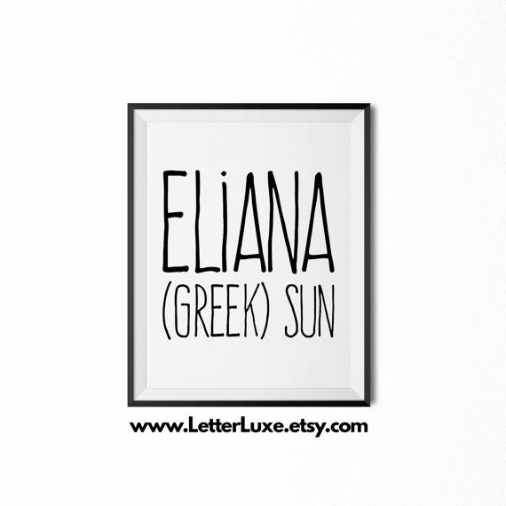 Eliana Name Meaning Art  Printable Baby by LetterLuxePrintables