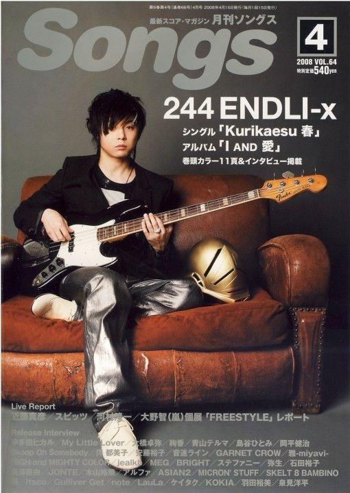 244 endli-x