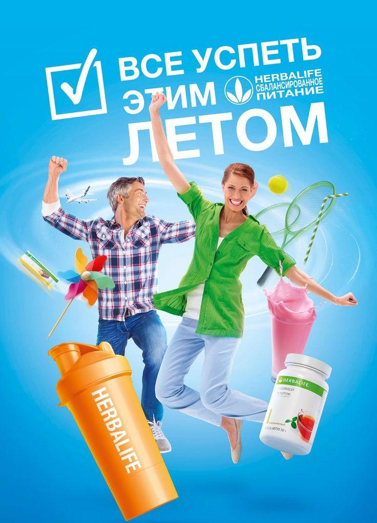 Да, уже #лето)))