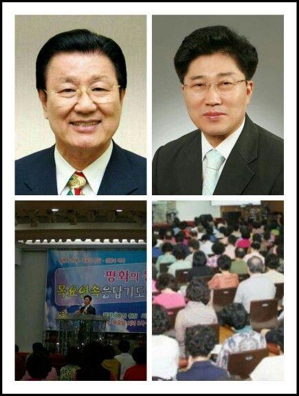 피종진 목사,  김수봉 목사