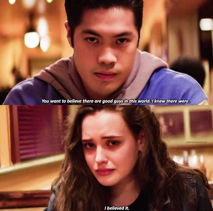 Zach and Hannah - 13 Reasons Why
