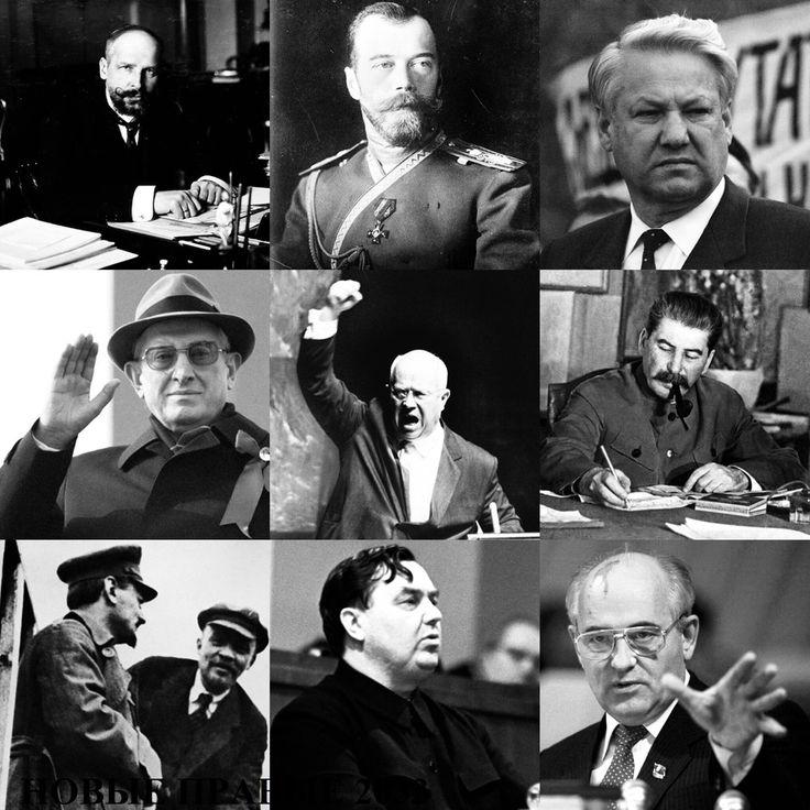 НОВЫЕ ПРАВЫЕ 2033: Авторская колонка: Рейтинг российских / советских ...