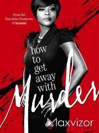 Как избежать наказания за убийство / How to Get Away with Murder 2014-2016