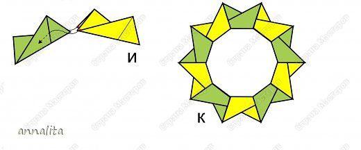 Мастер-класс Поделка изделие 23 февраля Оригами Рамочка к 23 февраля+мини МК Бумага фото 5