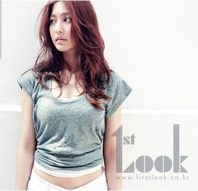 Park Se Young..hair color and cut