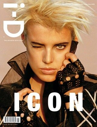 agyness for i-D