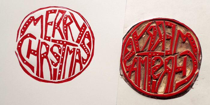 Merry Christmas Card, linoleum cut – Carte de Noel, linogravure » raymond verdaguer ~ linocuts ~ linogravures ~ grabados de linóleo