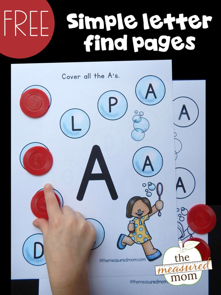 Free simple letter find pages! A great way to work on letter recognition with preschool and kindergarten kids! #abcfun #alphabetcenters #literacyfreeebies