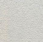 плита Оазис Армстронг  #потолок #подвесной_потолок #потолок_армстронг #armstrong