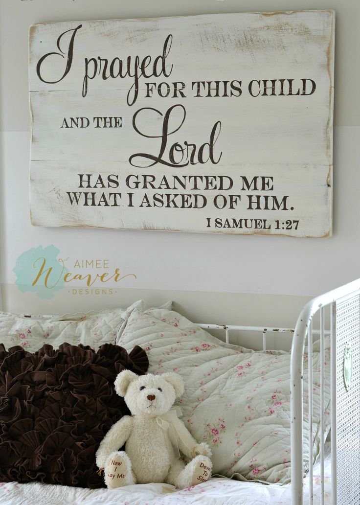 """""""I prayed for this child"""" Wood Sign {customizable} – Aimee Weaver Designs, LLC"""