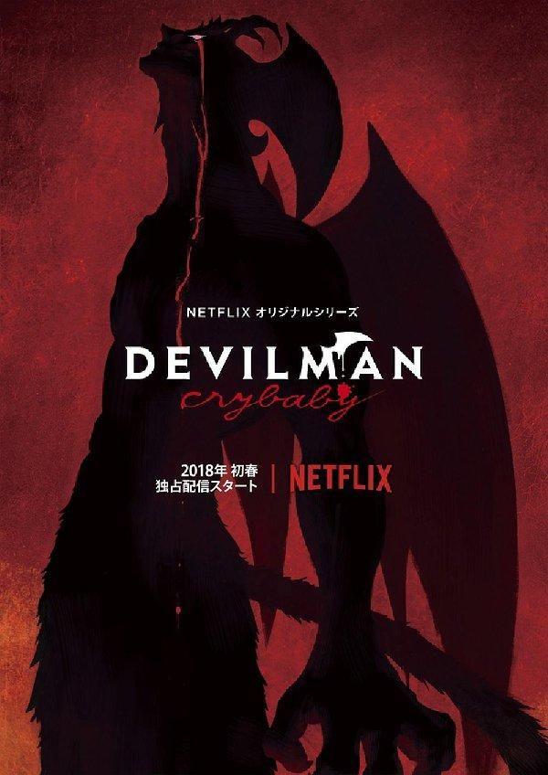 DEVILMAN: crybaby (TV Series 2018- ????)