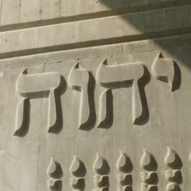 This is the original Hebrew name of God, YHWH (Yahweh); English (Jehovah). At one time this name appeared on coins, above Church doors, in every Bible, on old bookmarks, cards, opera music, was in hymnals, and was a household word. But Yahweh has an arch enemy, satan, the devil, who has seen to it that this name was removed. Many translations today, however, have restored the great name.