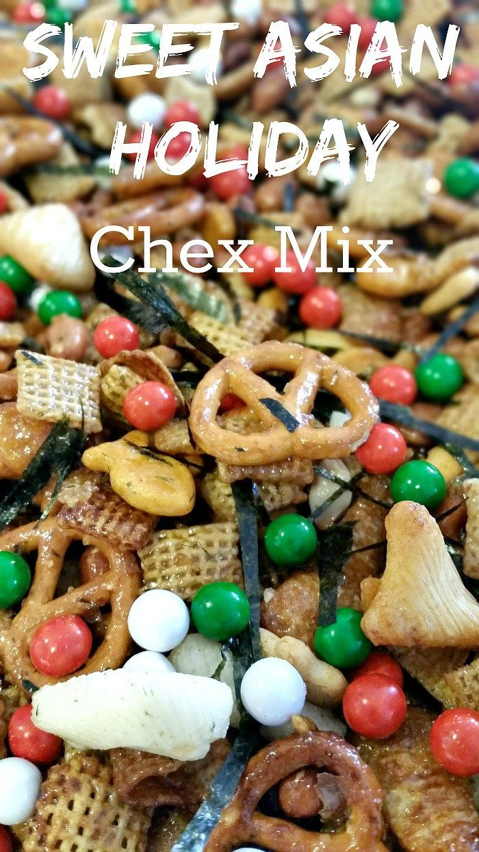 Sweet Asian holiday Chex Mix Snack & Giveaway [ad] #WinCoCheer