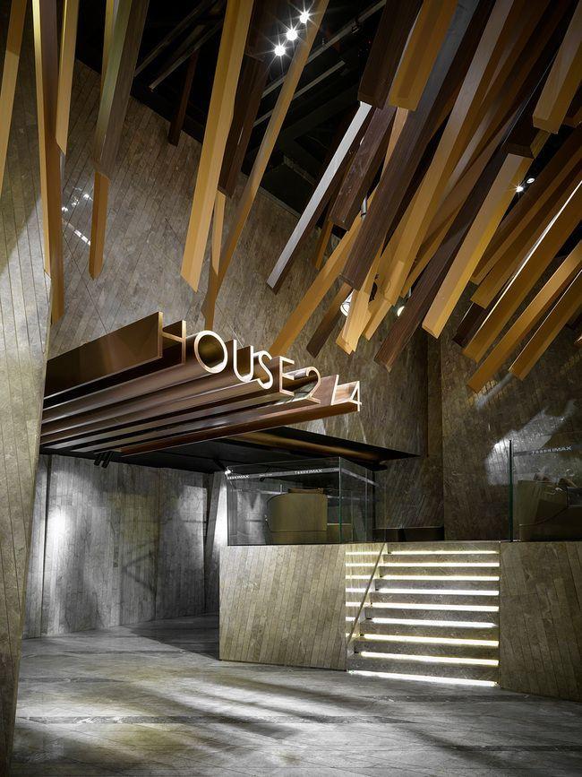 2016 INSIDE: World Festival of Interiors shortlist highlights | News | Archinect