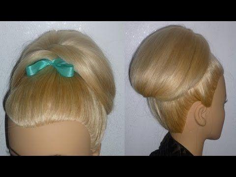 FESTLICHE Frisuren.Hochsteckfrisur.Abschlussball Frisur. High Bun Hairst...