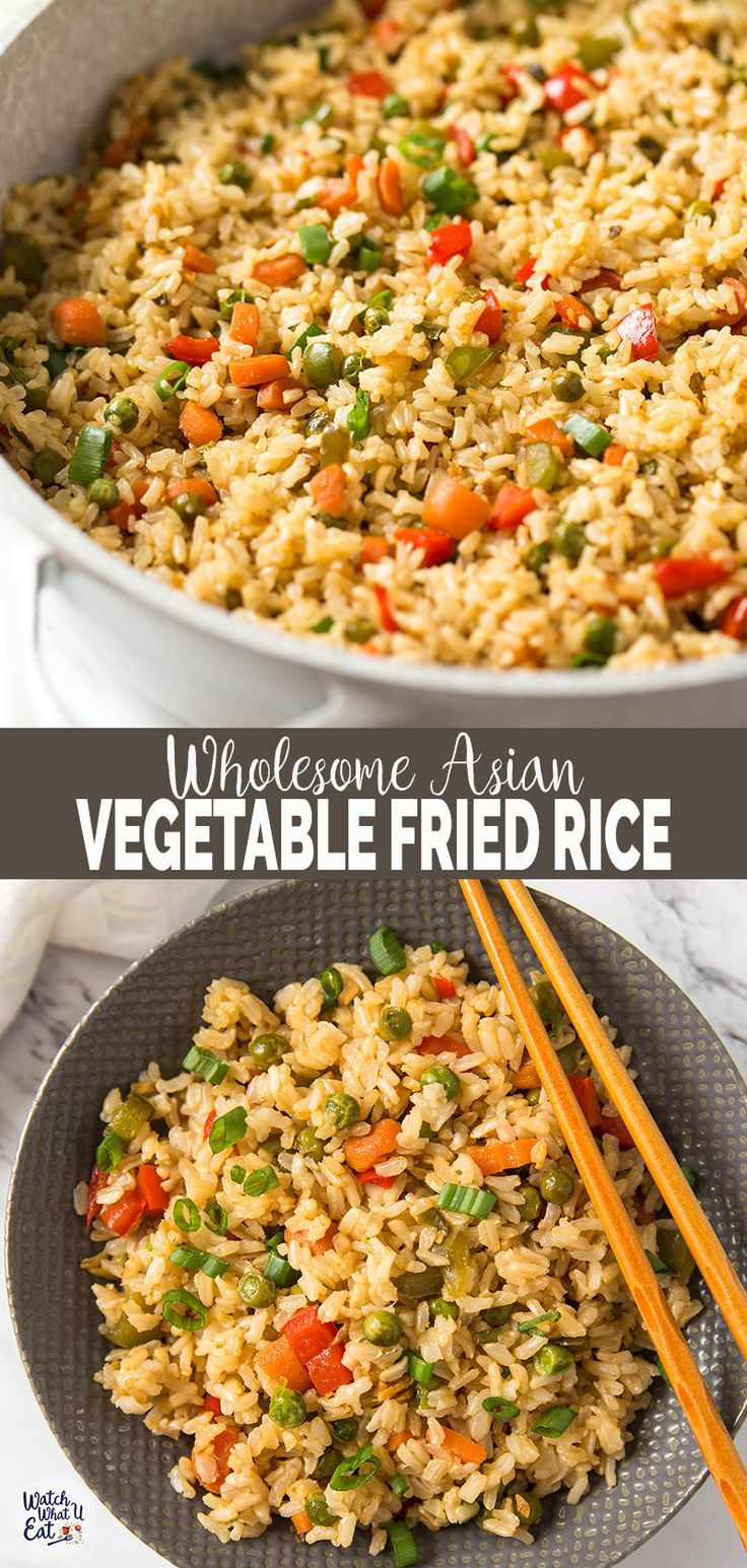 Mexican Rice Recipe How To Make Restaurant Style Authentic Mexican Rice Recipe Vegetable Pulao Recipe Indian Food Recipes Mexican Rice Recipes