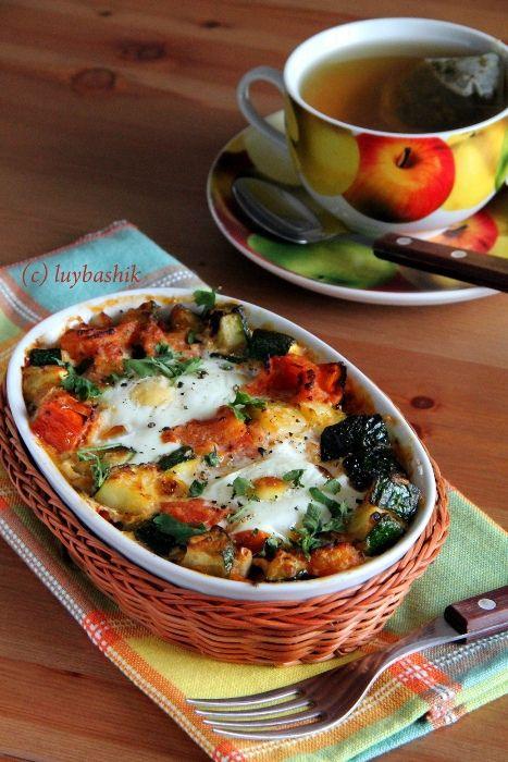 Овощи, запеченные с яйцом. Рецепт очень элементарный, совсем нехлопотный, вкусный и не слишком калорийный) В самый раз для завтрака, или лёгкого обеда в выходной день) Good Fоod, страница 10.…