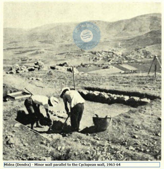 Φωτογραφία από τις ανασκαφές στην ακρόπολη της Μιδέας. (1963) | Ναύπλιο, Ανάπλι, Ναυπλία, Napoli di Romania