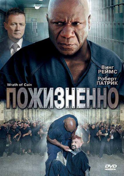 127 Часов (2010) смотреть онлайн