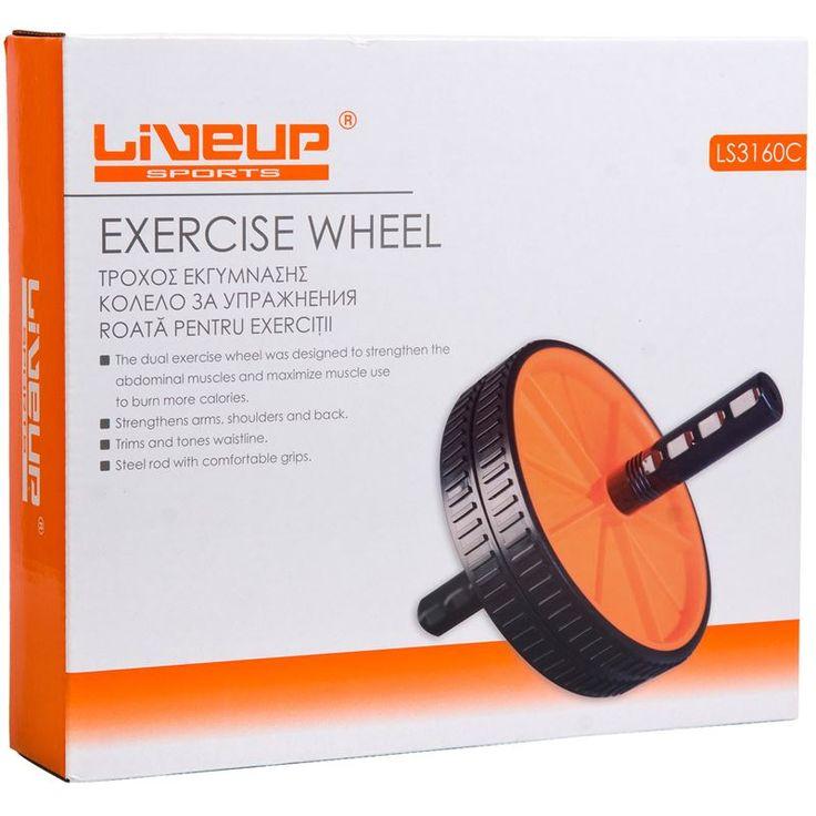 Βοηθάει στην εκγύμναση, στο stretching και στο κάψιμο θερμίδων. Δυναμώνει τα χέρια, τους ώμους και τη πλάτη. Τονώνει και σφίγγει περιφέρεια και μέση. 4,99€