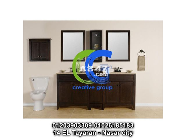 وحدات حمام مودرن افضل سعرفي مصر 01026185183 In 2020 Furniture Decor Home Decor