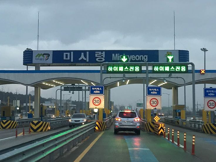 #Misiryeong Tollgate, Gangwon Province, Korea - The newly equipped ETCS (Hi-Pass) system allows drivers to pay tolls without having to stop and hand over cash. | 미시령 톨게이트 하이패스 개통(2014년 7월 23일)