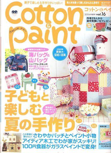 ct-040-cotton paint 2007年夏号 - 奕星 - Picasa Webalbumok
