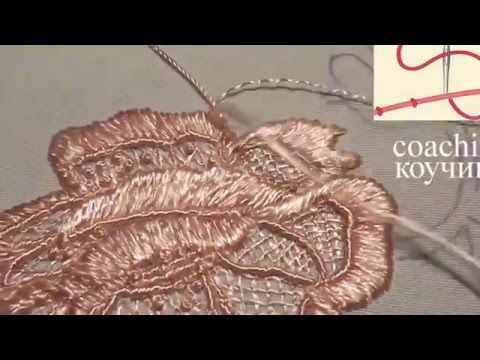 embroidery stitches by hand | EMBROIDERY ON decking rope GOLDWORK Embroidery on…