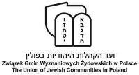 Izrael na horyzoncie | Chidusz