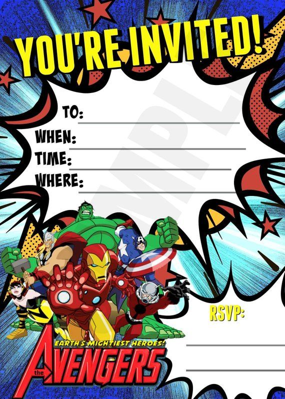 advengers printable fill out invitation