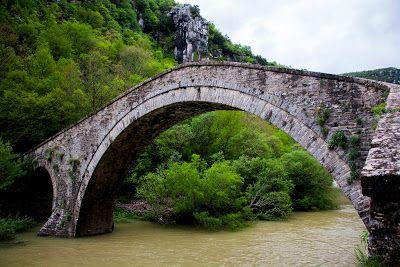 Misiou bridge, Zagori, north Pindus, Greece