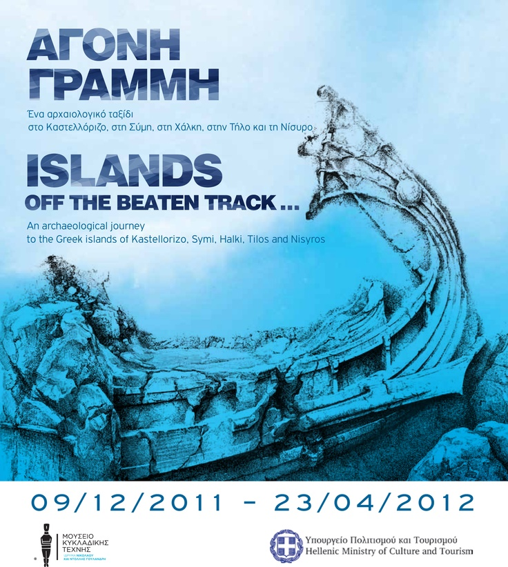"""""""Islands of the Beaten Track"""" exhibition poster"""