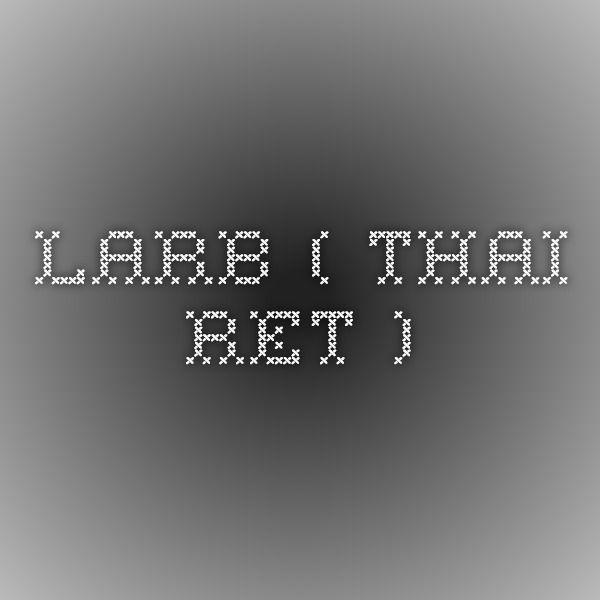 Larb ( Thai ret )