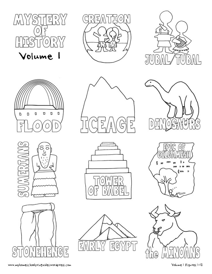 Mystery of History   Timeline Figures Printables 1-1