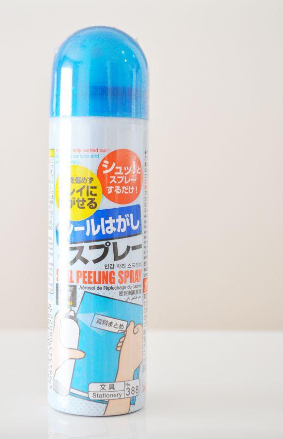 ダイソーのシール剥がしスプレー|Y.Life Style