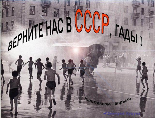 Публикация из так называемой «Особой папки» Сталина — это особо важные документы, которые ложились на стол Генерального секретаря ЦК ВКП (б).      Часть из этих докладов засекречена до сих пор, но с н…