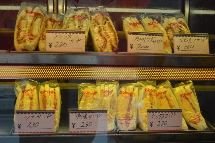 昭和を感じるサンドイッチ屋さん とげぬき地蔵で有名な街「巣鴨」。流行の最先端が揃う東京には珍しく、古き良き時代…