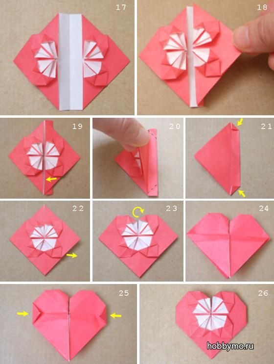 Оригами сердечко схема