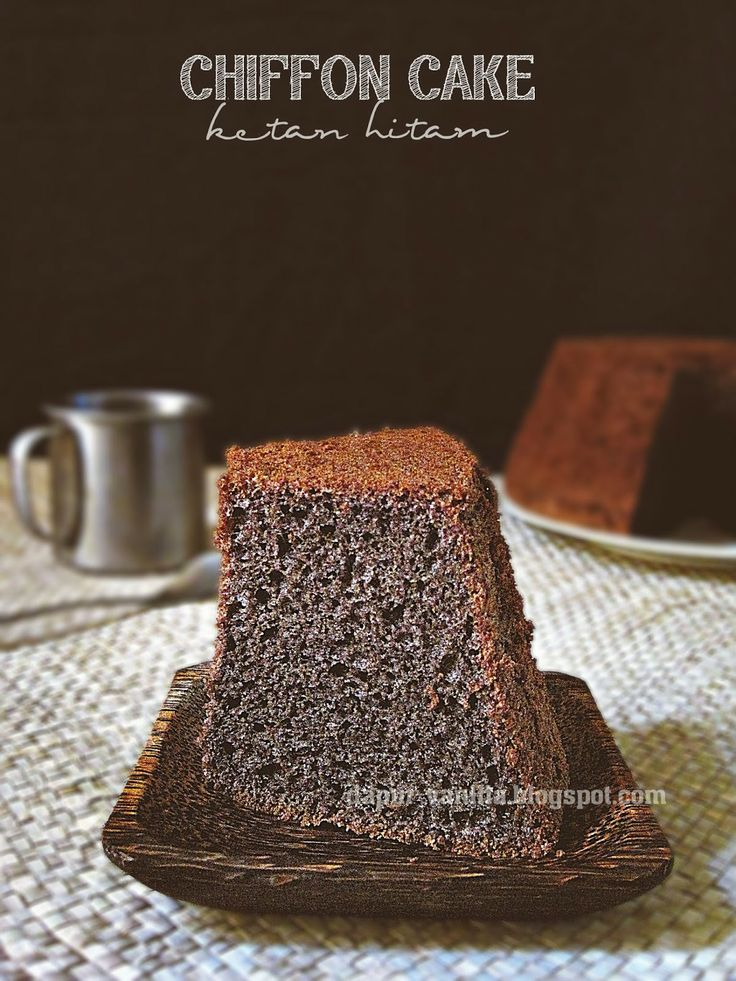 Dapur Vanilla: Chiffon Cake Ketan Hitam