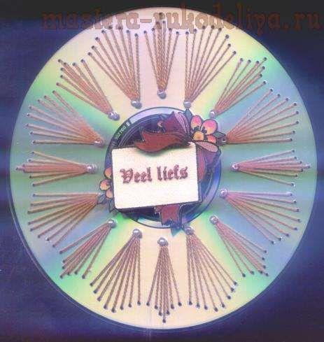 013 Изонить: Схемы для вышивки на CD-дисках