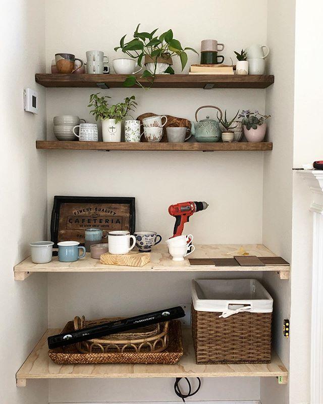 بلكونة جميلة لحظات أجمل مدونة أروى Decor Home Decor Corner Bookcase