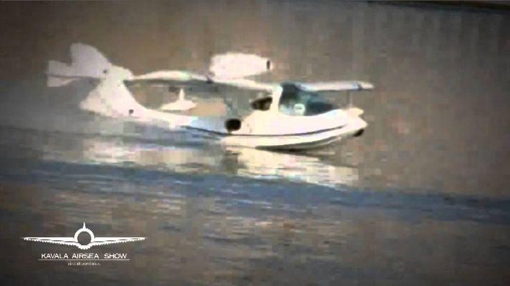 Kavala Airsea Show - 2013 Promo