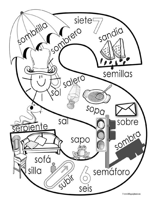 S coloring page spanish learning teaching spanish for Learning planet alphabet coloring pages