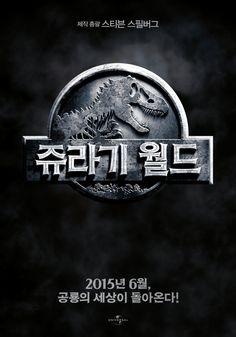 쥬라기 월드 _ Jurassic World - - P Y G M A L I O N -