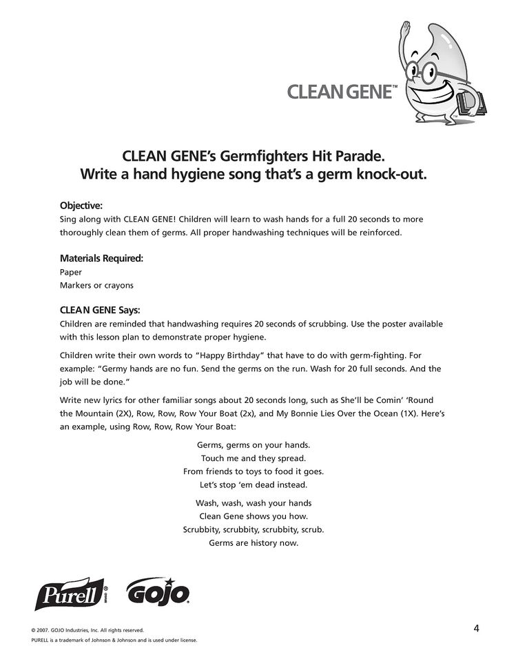 lesson plan hand washing Download the hand washing lesson plan for kindergarten.