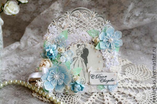 Купить Открытка С Днём свадьбы свадебная открытка ручной работы - открытка свадебная