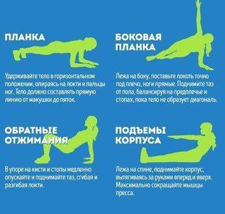 СИСТЕМА МИНУС 60 - Официальная группа ✔ | ВКонтакте