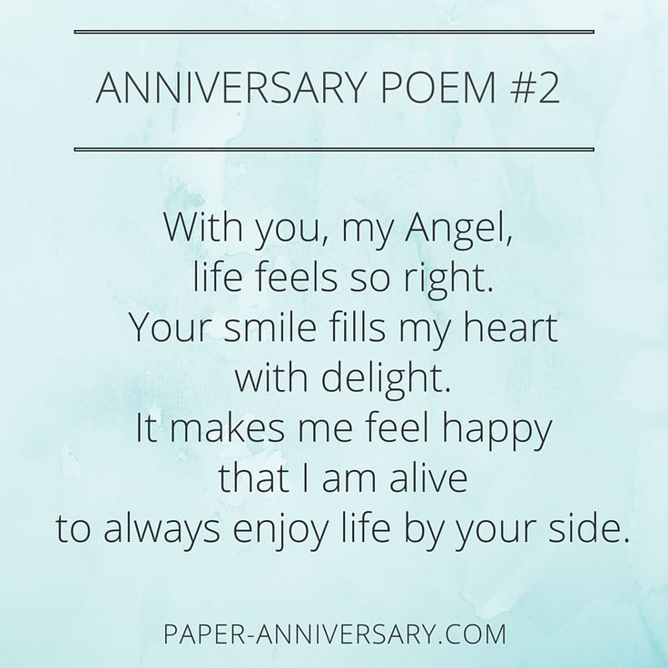 Sweet anniversary poem for him. This is great for his anniversary card or a love letter! #anniversarypoems