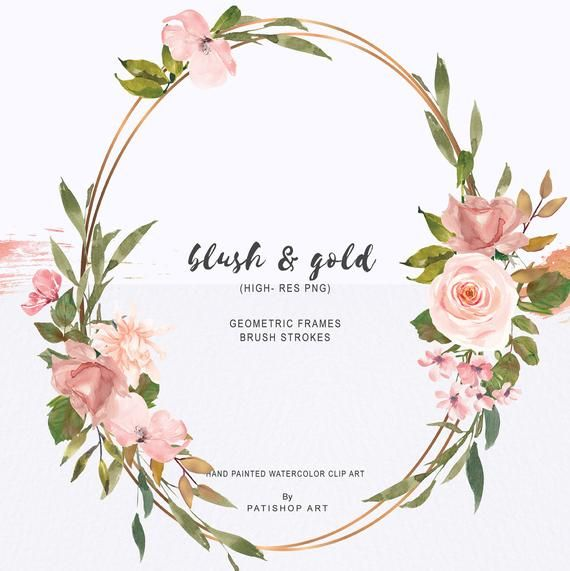 Watercolor Gold Geometric Frames Blush And Gold Floral Frames Etsy Gold Geometric Blush And Gold Floral Invitations Template