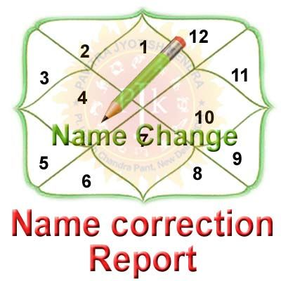 Name Correction Report